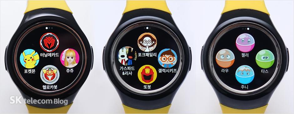 161013_COOKIZ-Watch2_5