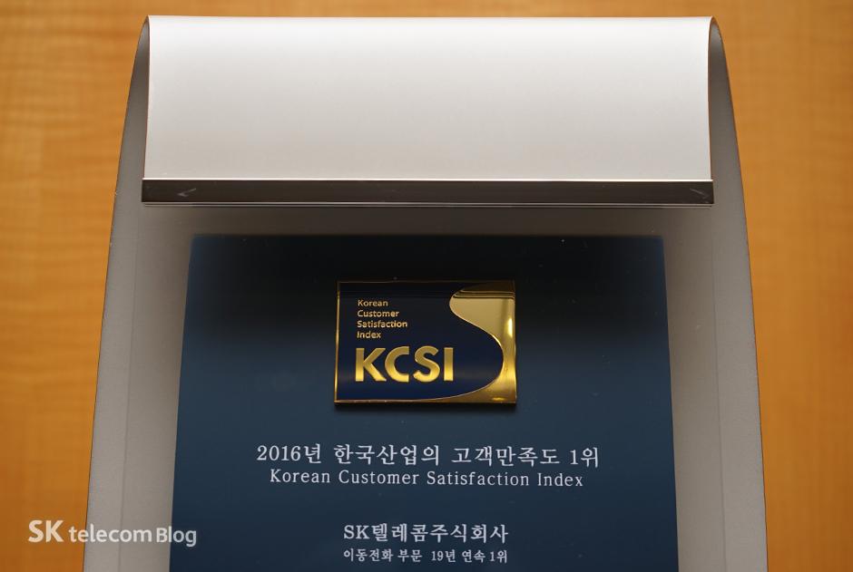 161013_KCSI_2