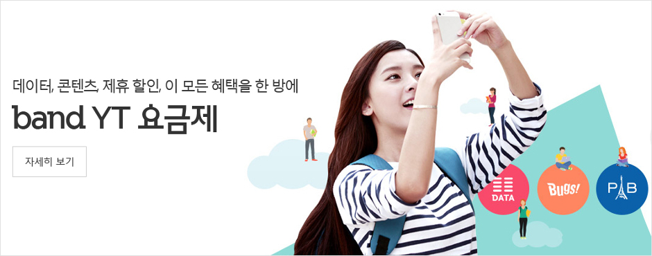 161026-iphone7-review_24