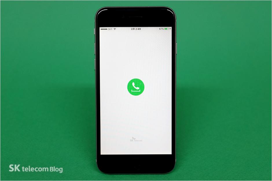 161102_skt-phone-ios_1