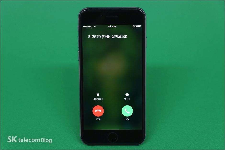 161102_skt-phone-ios_2