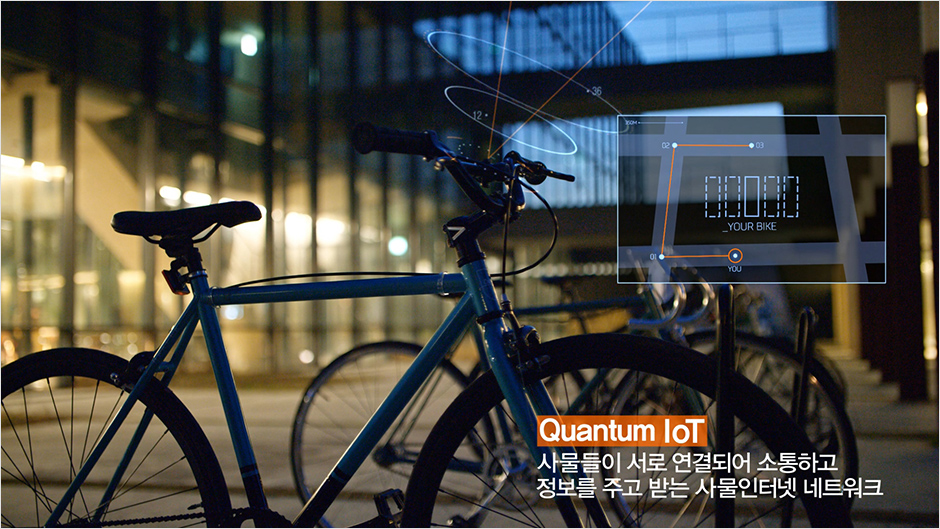 161222_quantum_on-air_iot_16
