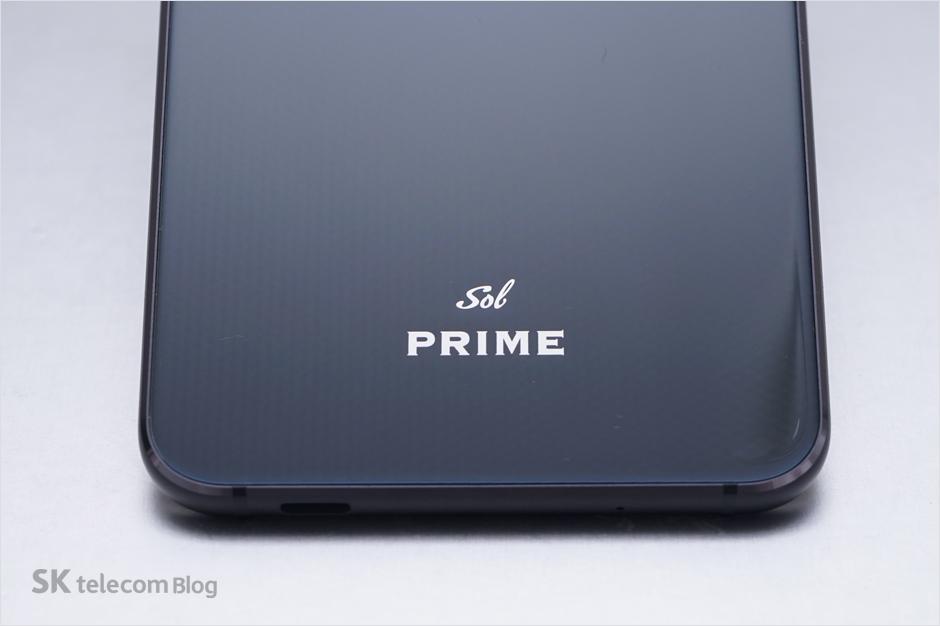 170106-skt-sol_prime-review_2
