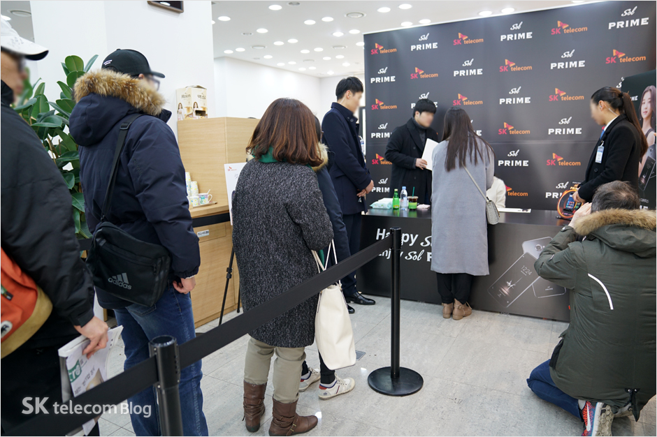 170124_solprime-event_13