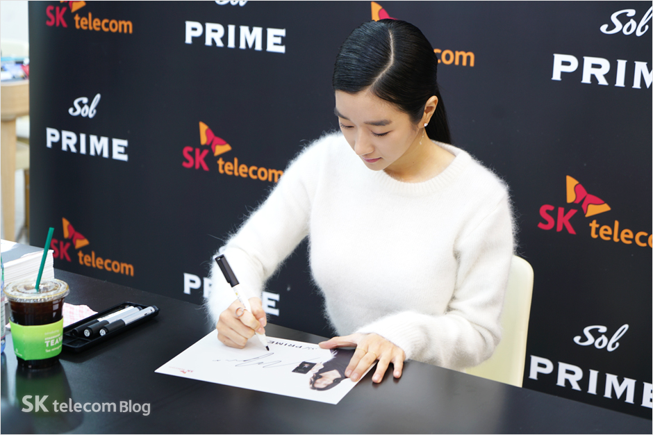 170124_solprime-event_14