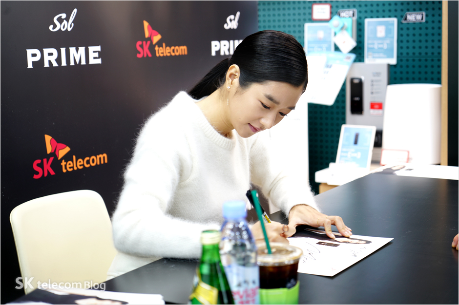 170124_solprime-event_16