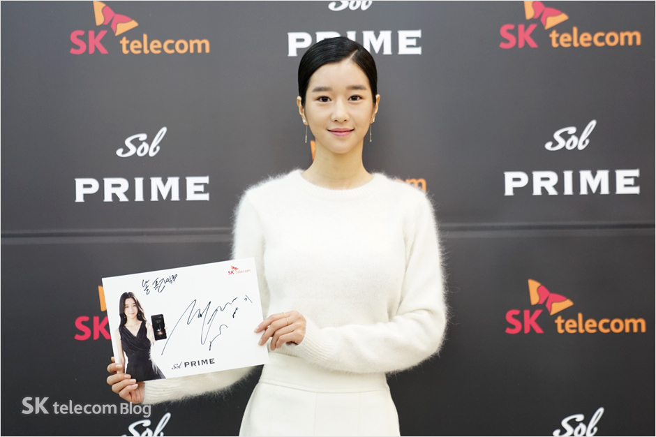 170124_solprime-event_8