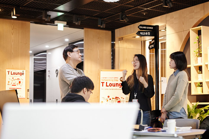T라운지, AI, SK 서울캠퍼스