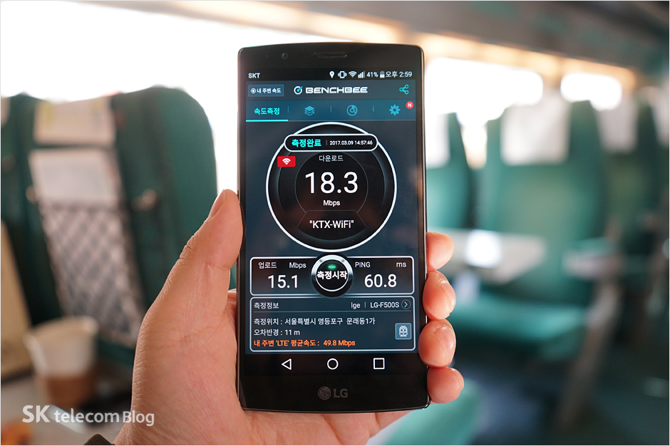 170312-ktx-wifi-speedtest_10