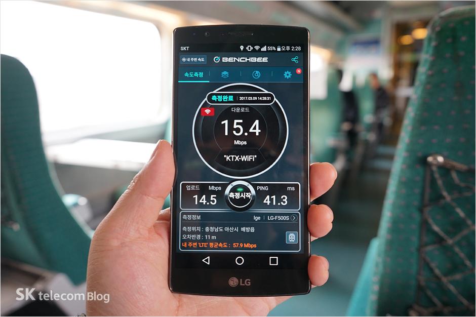 170312-ktx-wifi-speedtest_11