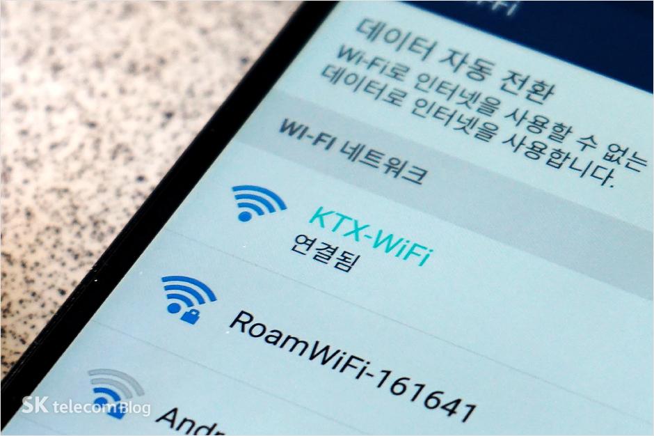 170312-ktx-wifi-speedtest_5