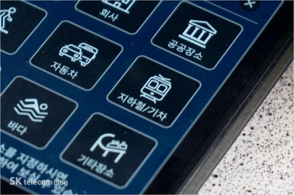 170312-ktx-wifi-speedtest_9