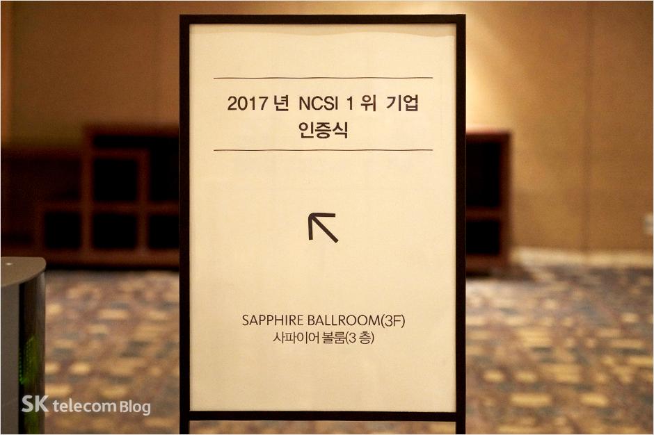 170329-NCSI-20th_2