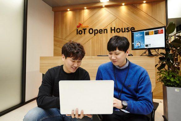 IoT 오픈하우스, 공익용 IoT 요금제, 사물인터넷, IoT