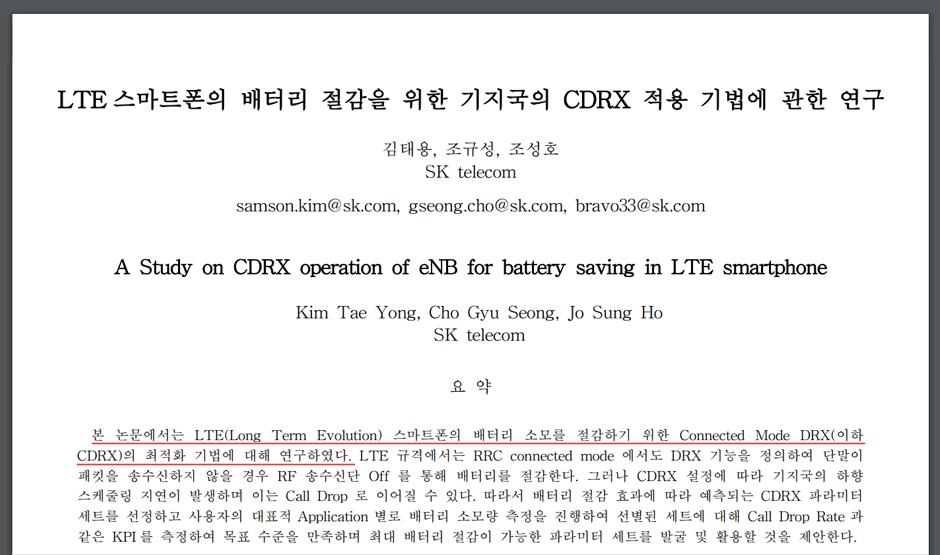 170419-CDRX_6