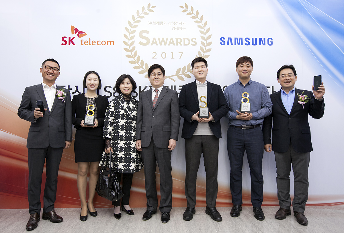SK텔레콤-삼성전자, 갤럭시S 마니아에게 갤럭시S8과 1년 무료통화권 준다_3