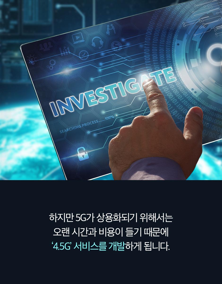 4.5G-카드-블로그05