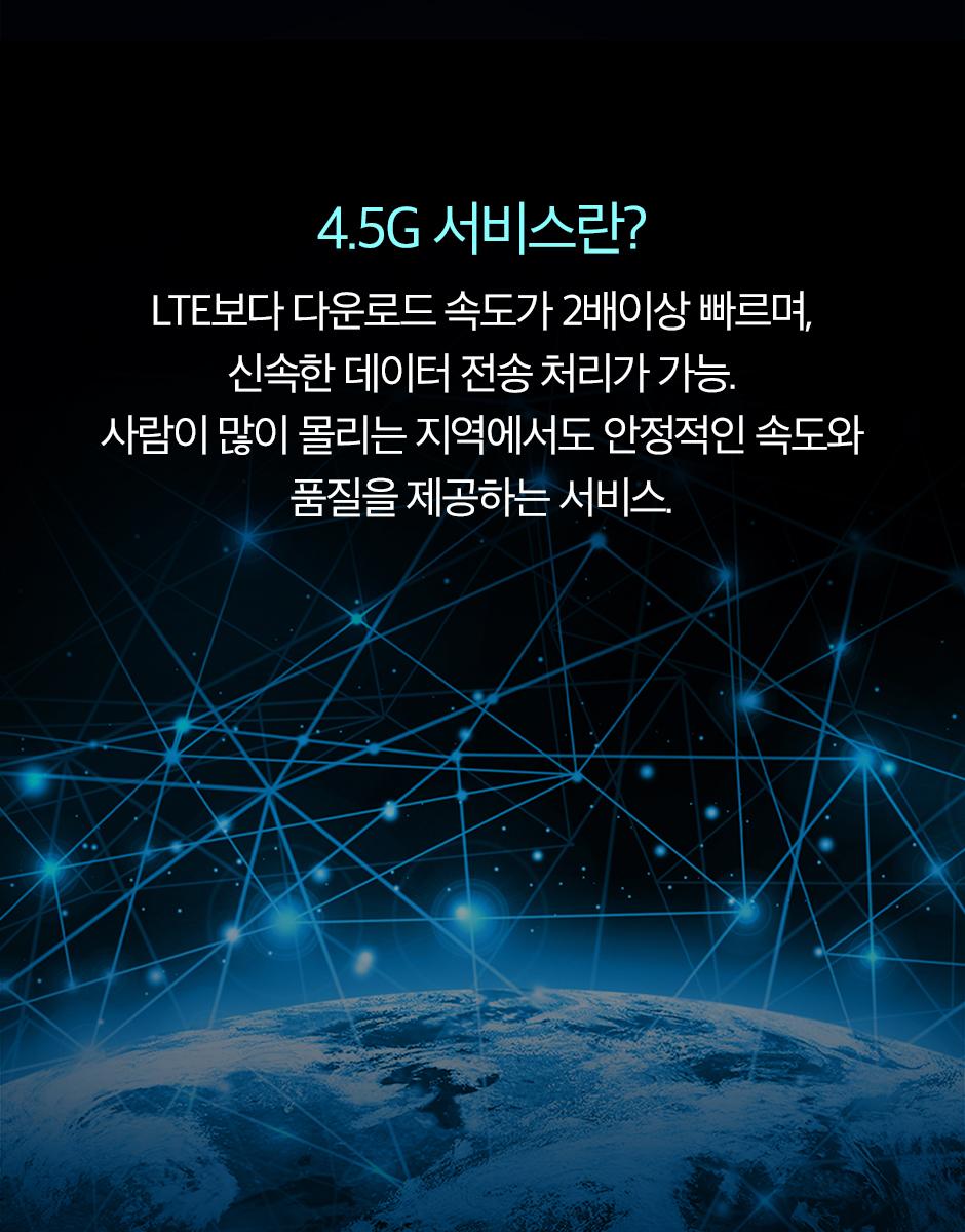 4.5G-카드-블로그06
