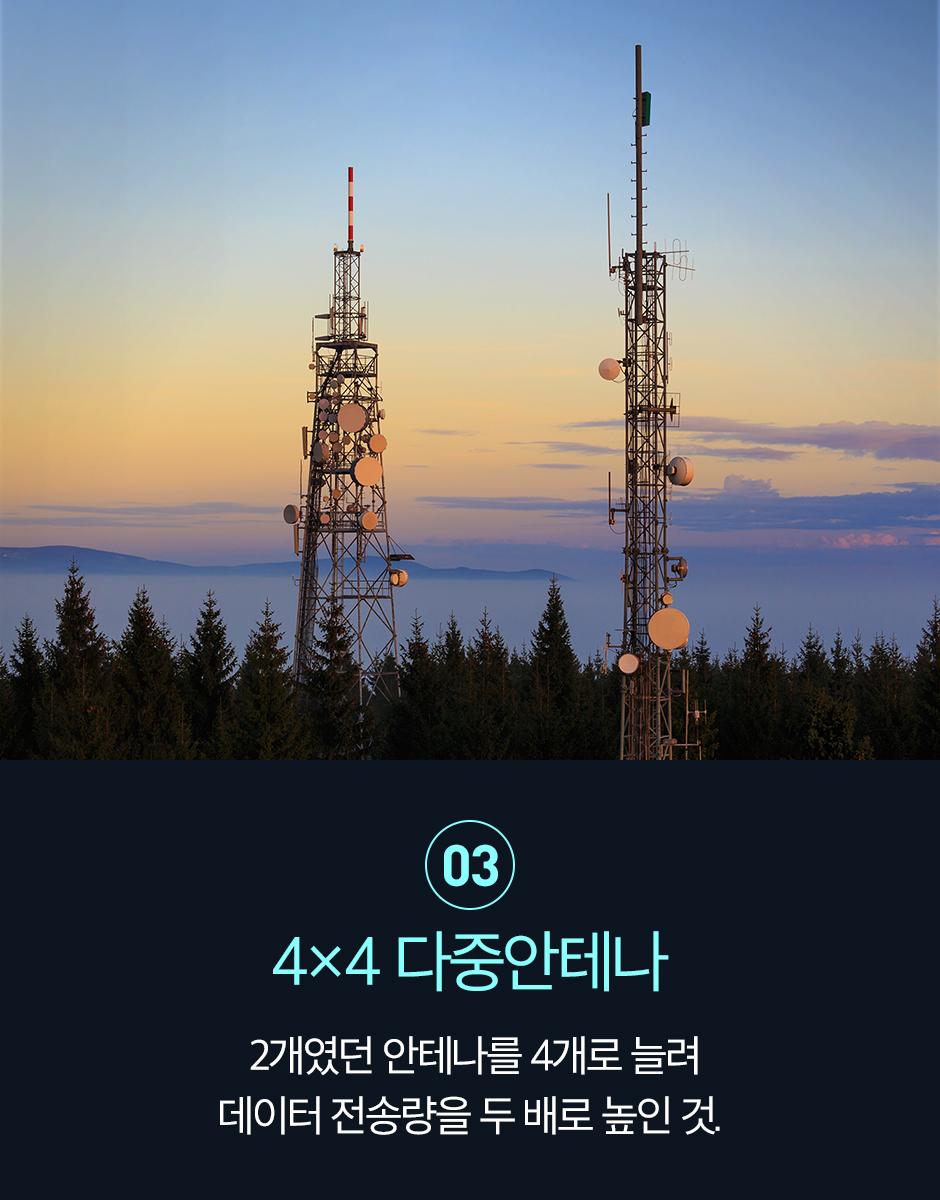 4.5G-카드-블로그11