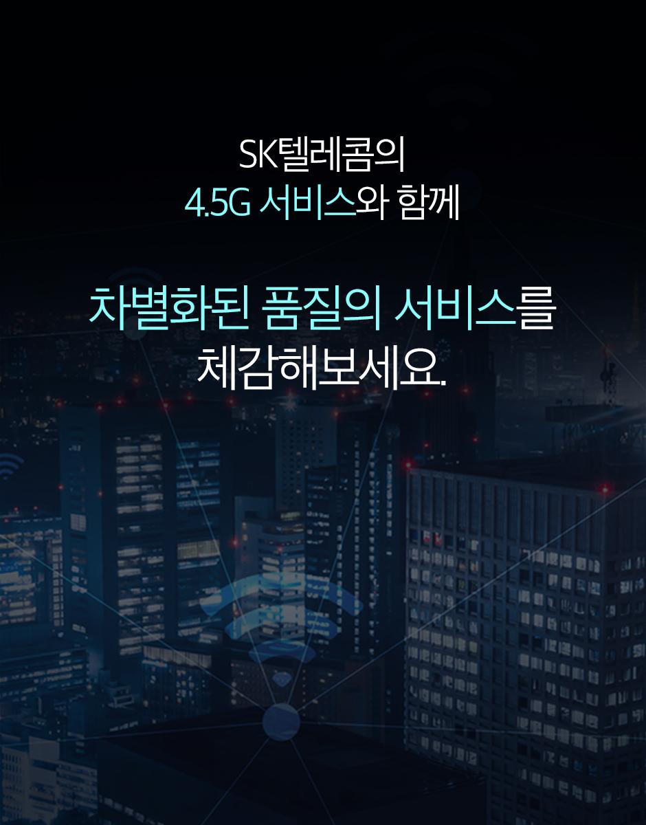 4.5G-카드-블로그15