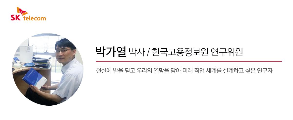 네임택_박가열