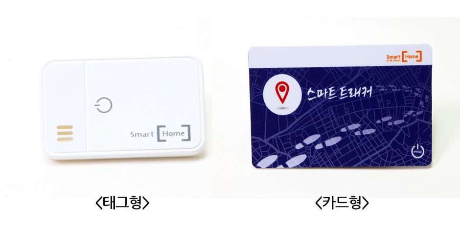 스마트트래커_카드,태그형