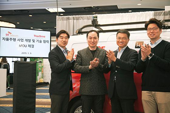 SK텔레콤, 자율車 전문가 집단과 한국형 5G 자율주행 서비스 시동
