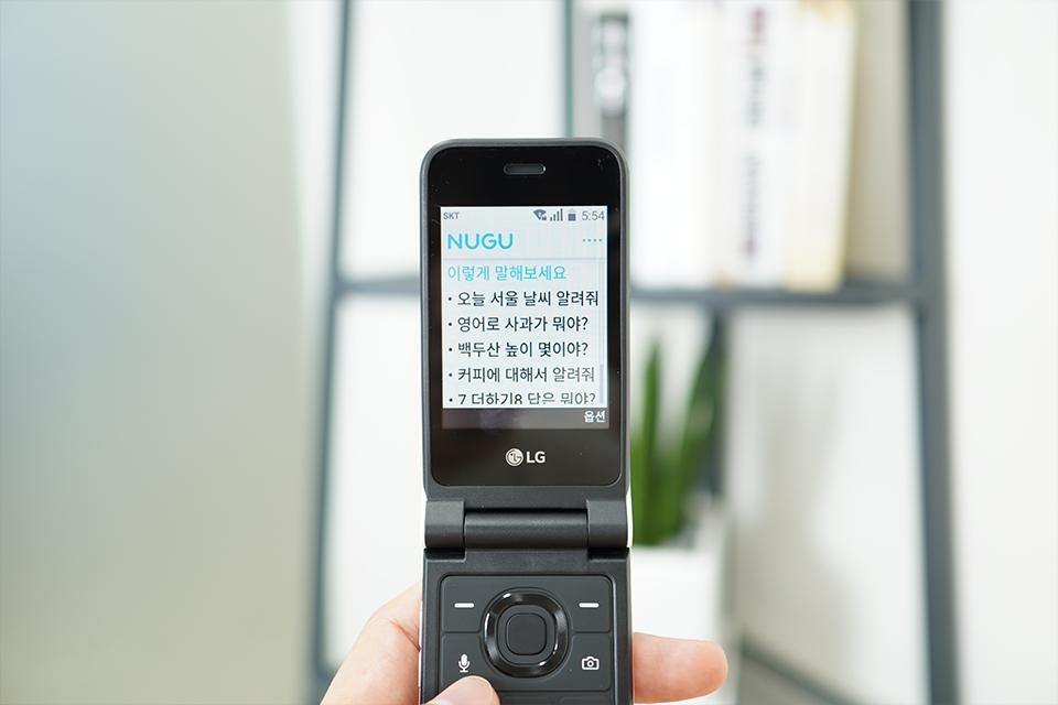 sk텔레콤, SKT, 어버이날, 어버이날선물, 효도폰, LG폴더2