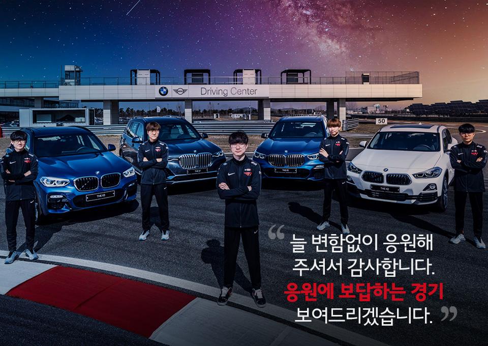 페이커, T1, 이상혁, LCK, SKT
