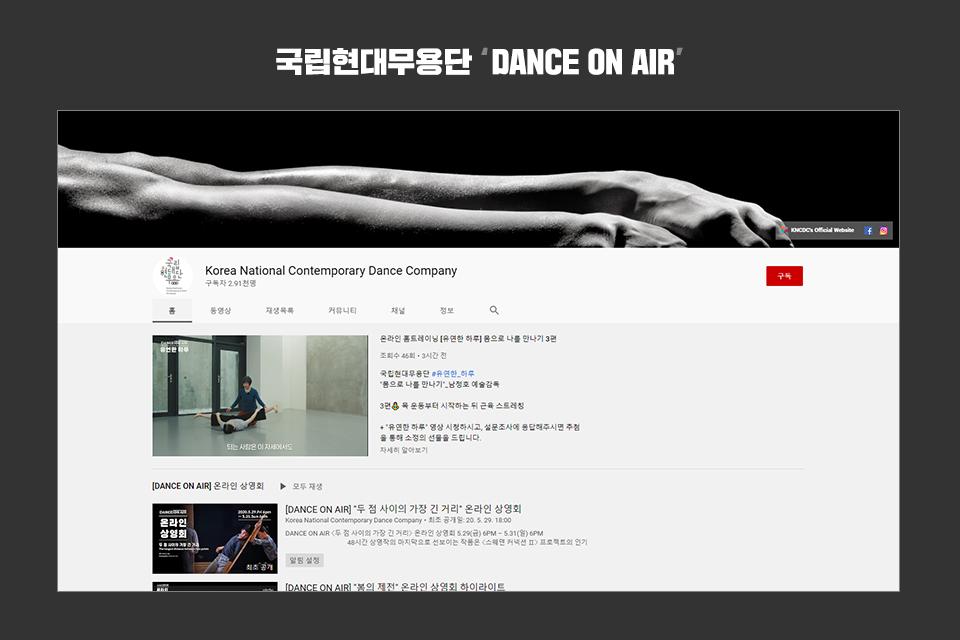 랜선관람, skt, 온라인상영회, 코로나, 코로나19