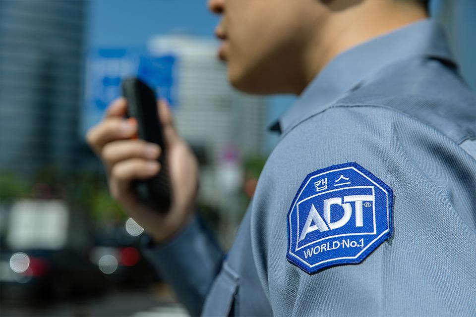 ADT캡스, 보안관제사, 영상관제, 보안전문기업, skt, ICT