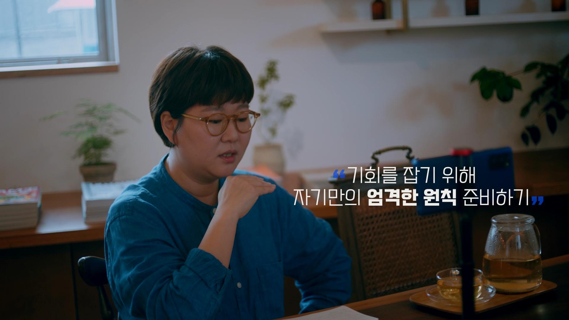 선배박람회, 고선영, 재주상회, skt멘토, 멘토링