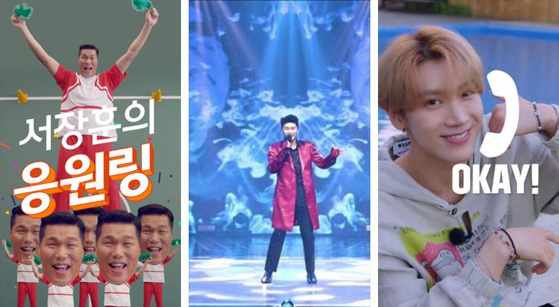SKT, 국내 최초 보이는 'V 컬러링' 시대 개막