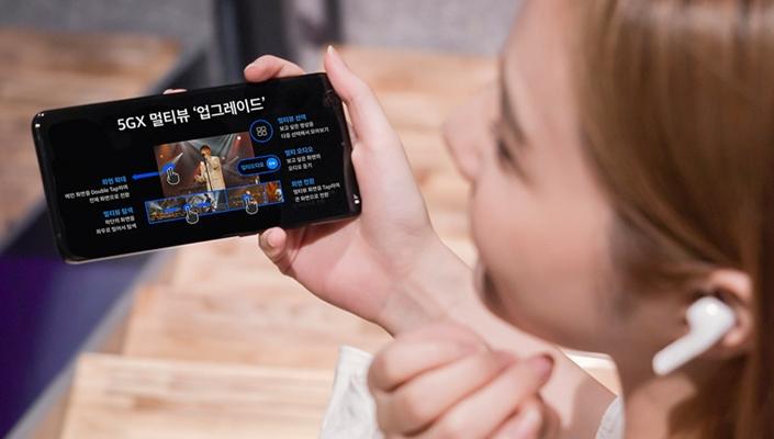 SKT 5GX 멀티뷰, '2.0'으로 업그레이드