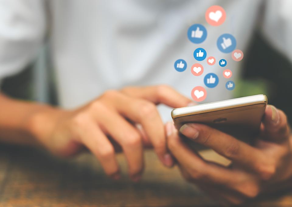 디지털과의존, 스마트폰중독, 온라인수업