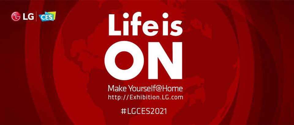 CES2021, CES, 갤럭시S21, 살균로봇, CES2021혁신상, CES혁신상