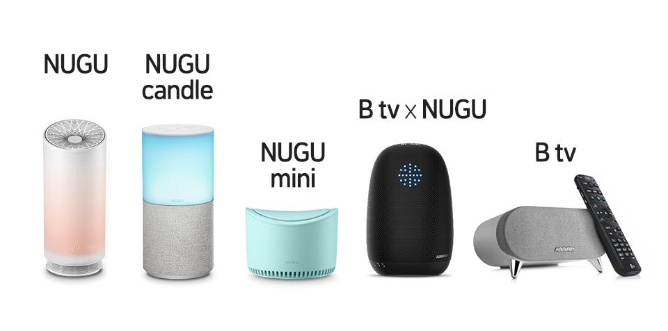누구오팔, NUGU Opal, NUGU 오팔, 설선물, 효도템