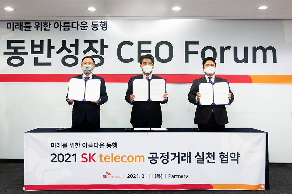 esg경영, skt esg 경영, 온라인채용박람회, esg, skt, sk텔레콤