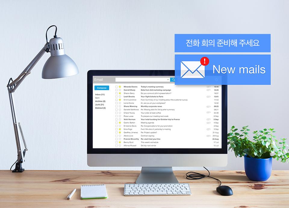 악성코드, 맬웨어, 악성코드이메일, 개인정보, 바이러스, 컴퓨터바이러스