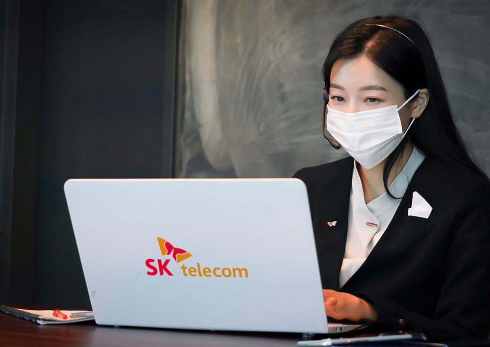 SK텔레콤, SKT, 한국의우수콜센터, 우수콜센터선정, 한국능률협회컨설팅, AI 상담, 재택 상담, 챗봇, 보이스봇, 이니셜, 고객센터 재택 근무, 고객가치혁신회의, HEART 서비스 스탠다드, SKT 고객 서비스