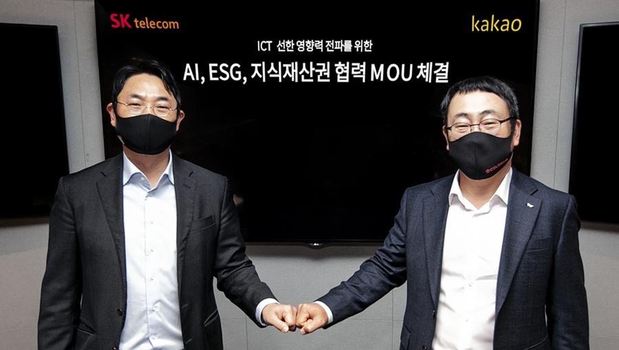 AI, ESG, 지식재산권, 카카오