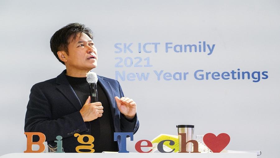 AI혁신, ESG경영, T라이브캐스터