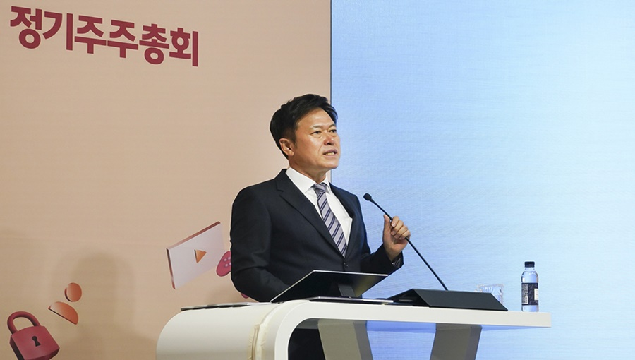ESG경영, SKT주주총회