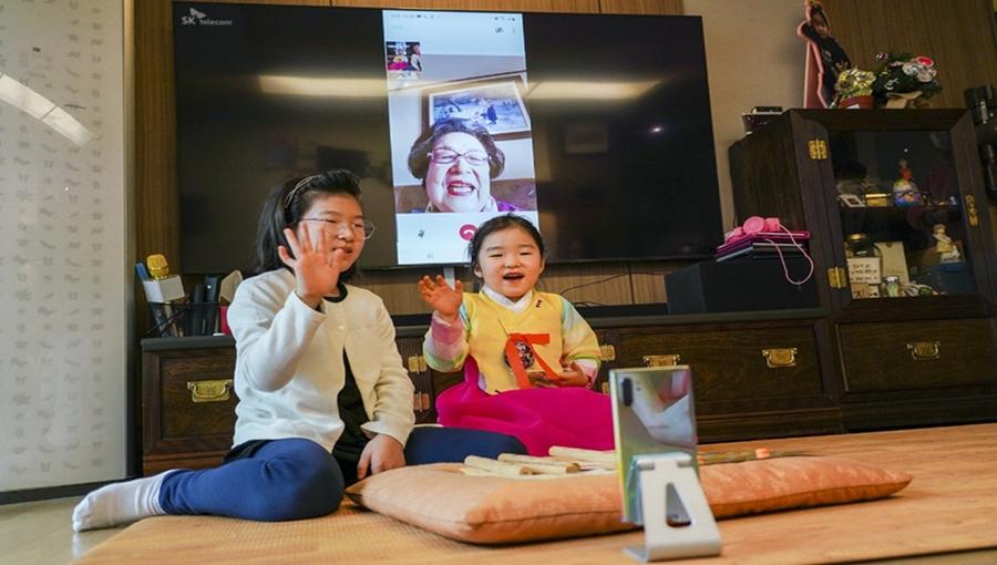영상통화, 온택트세배