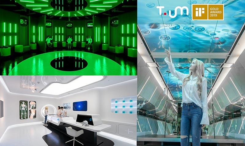 '티움(T.um), 글로벌 ICT 랜드마크로 우뚝