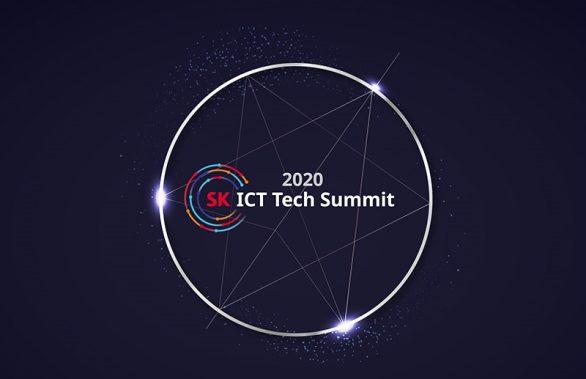 'SK ICT 테크 서밋 2020' 개최