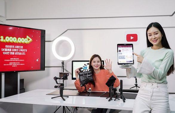 고객 눈높이 소통 통했다 2년 새 유튜브 구독자 4배 증가