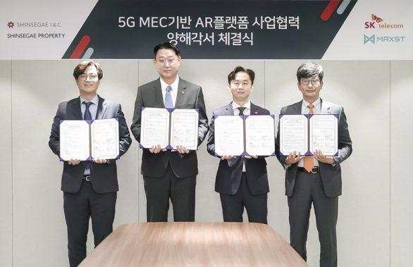 스타필드 코엑스몰, 5G MEC 기술 만나 최첨단 AR 라이프 공간으로 거듭난다