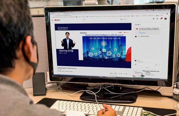 전 세계가 주목하는 한국 5G 글로벌 5G 나아갈 길 제시한다