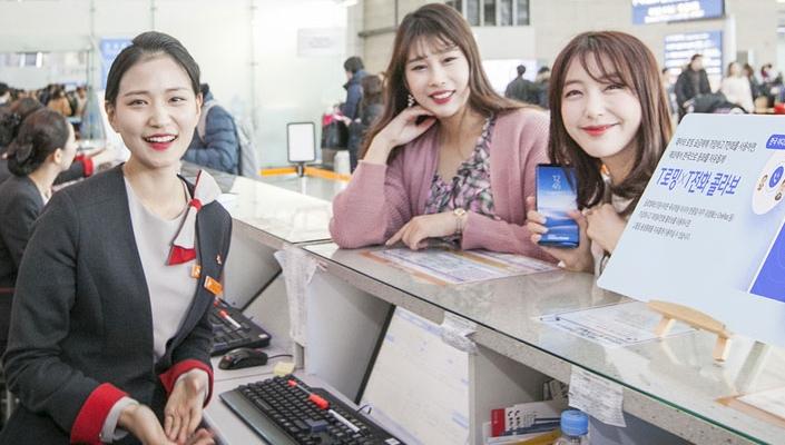 해외여행이 많은 설 연휴, T전화기반 로밍 서비스가 좋은 3가지 이유